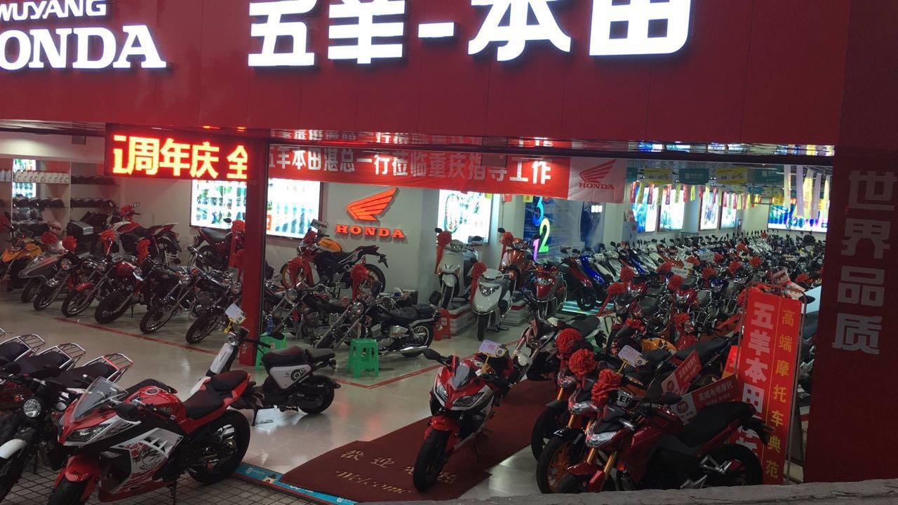 重庆骑士机车  加微信享优惠18883298870